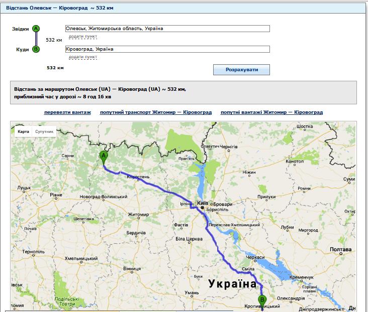 Відстань від Олевська до Кіровограда