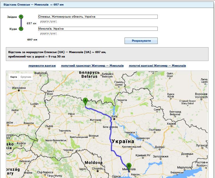 Купити торф в Миколаєві