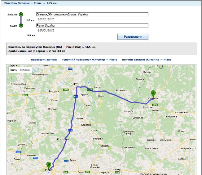 Відстань від Олевська до Рівного