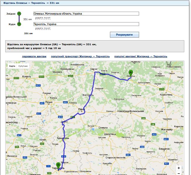 Відстань від Олевська до Тернополя