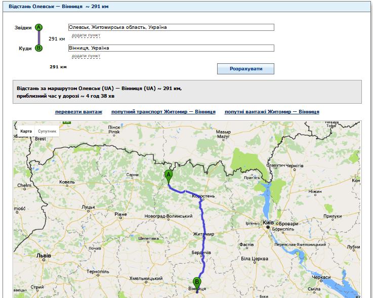 Відстань від Олевська до Вінниці