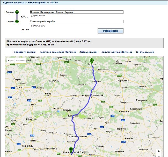 Відстань від Олевська до Хмельницького