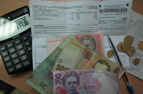податкова знижка1