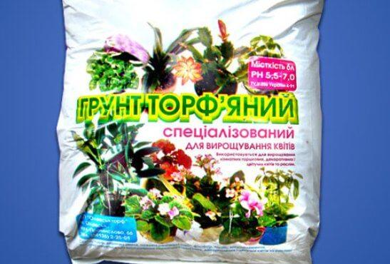 грунт торфяний від виробника
