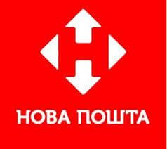 NovaPowta