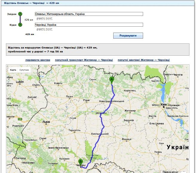 Відстань від Олевська до Чернівців