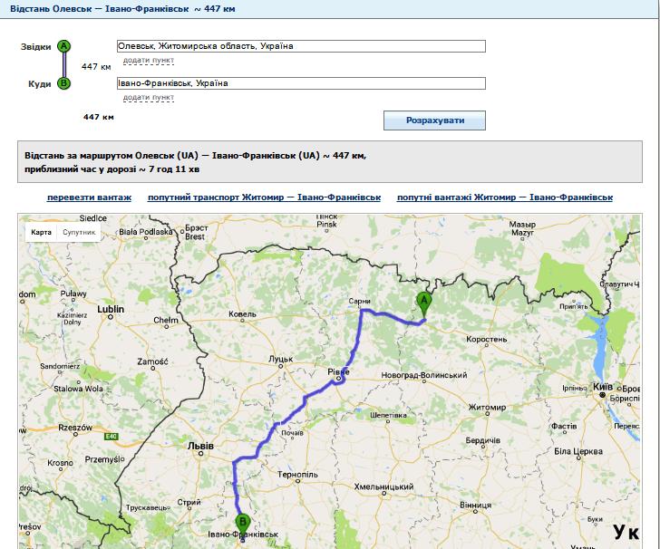 Відстань від Олевська до Івано-Франківська
