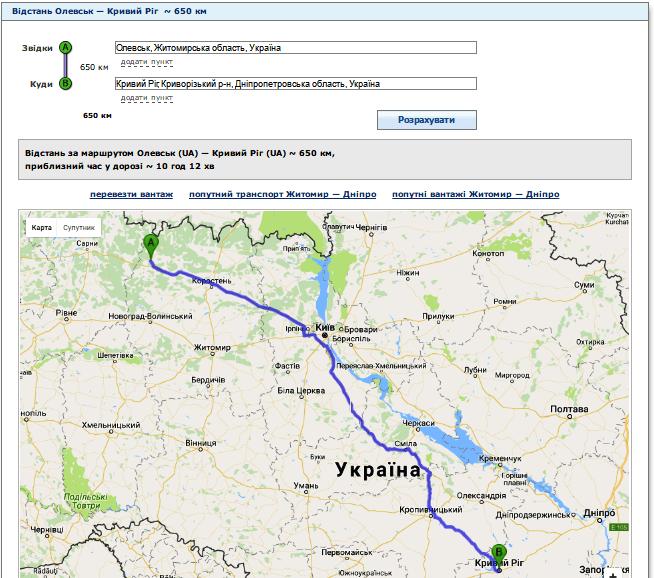 Відстань від Олевська до Кривого Рога