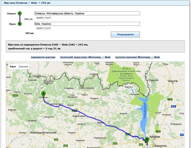 Відстань від Олевська до Києва