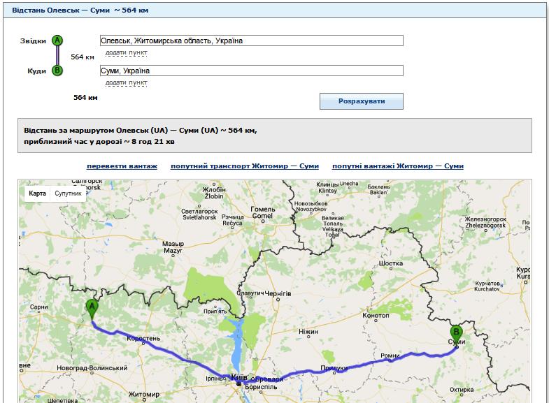 Відстань від Олевська до Сум