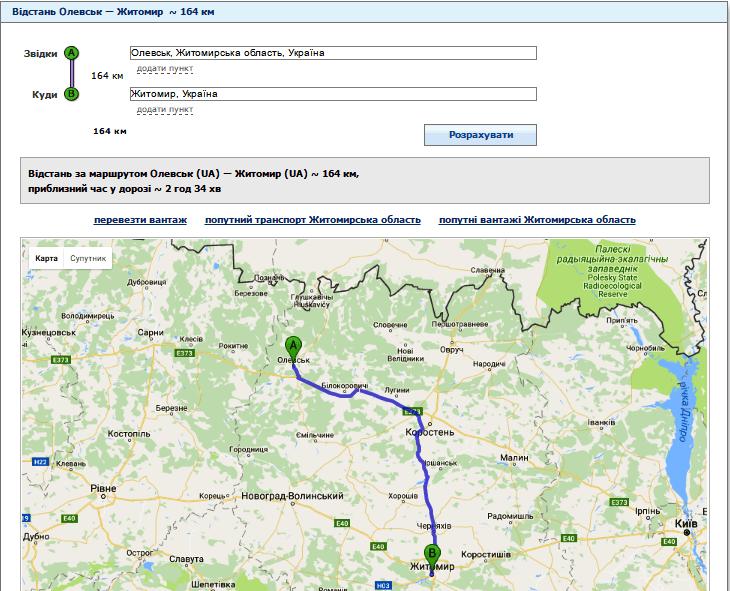 Відстань від Олевська до Житомира